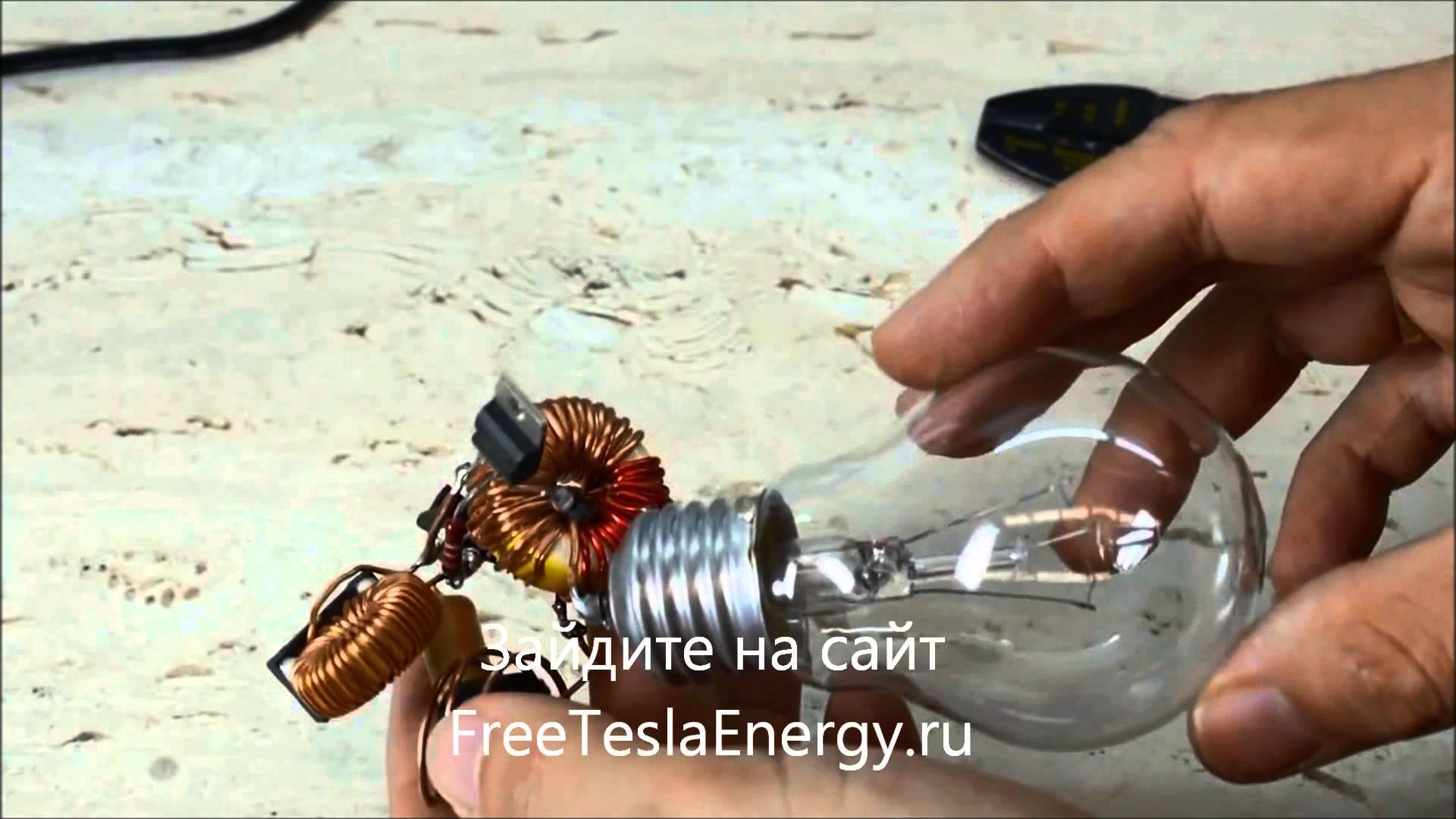 Бесплатные источники энергии своими руками фото 290